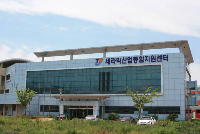 전남테크노파크 세라믹산업종합지원센터 전경.