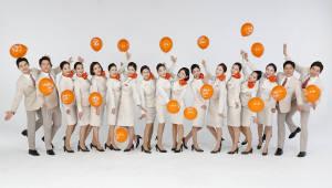 제주항공, 9월 6~18일 전국 채용설명회 개최