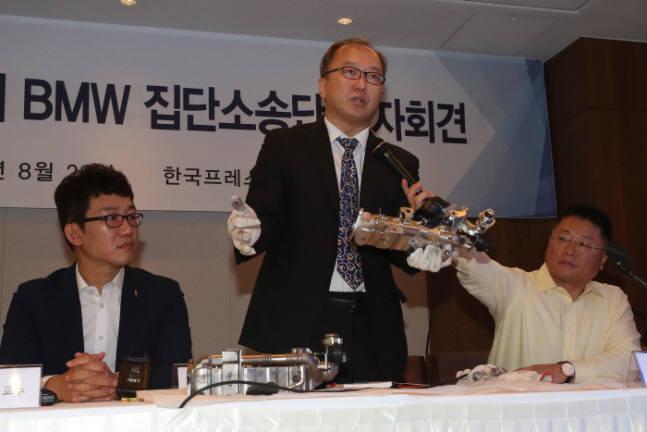 한국소비자협회 BMW 차량 화재 기자회견