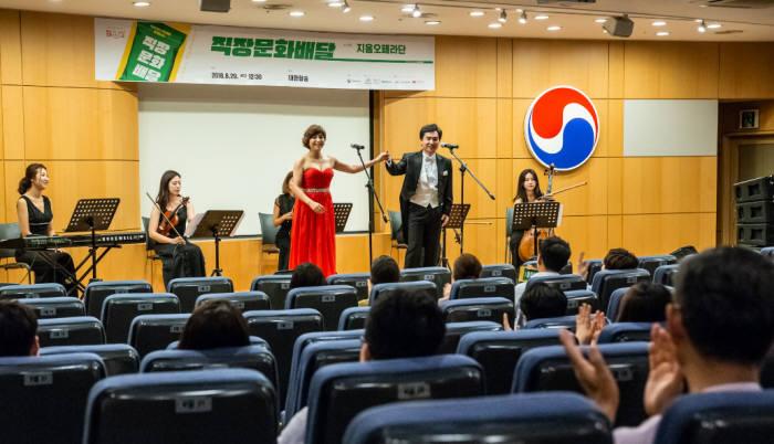 대한항공은 8월 29일 서울 강서구 공항동 대한항공 본사에서 사내 임직원 150여 명이 참석한 가운데 고 비욘드(Go Beyond) 콘서트 행사를 개최했다. (제공=대한항공)