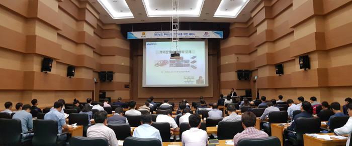 전남테크노파크 신소재기술산업화지원센터는 30일 전남테크노파크 1층 대강당에서 뿌리산업 활성화 교육 세미나를 개최했다.