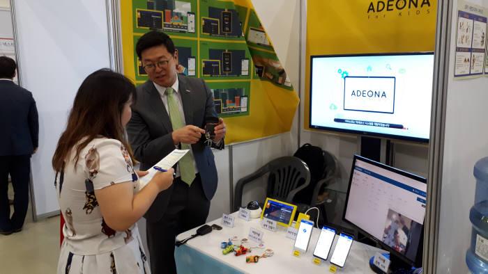 장기태 KAIST 교수가 어린이집 통학차량 안전 종합 솔루션인 아데오나 시스템을 설명하는 모습