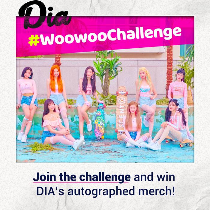 어메이저, 걸그룹 다이아와 함께 1위 기념 Woo Woo 챌린지 개최