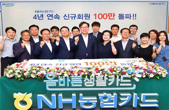 이대훈 농협은핸장(앞줄 왼쪽 네번째)와 임직원들이 4년 연속 신용카드 회원 100만좌 달성을 기념하는 행사를 열었다.