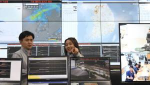 폭우와 게릴라성 집중호우 대비 통신장애 이상무