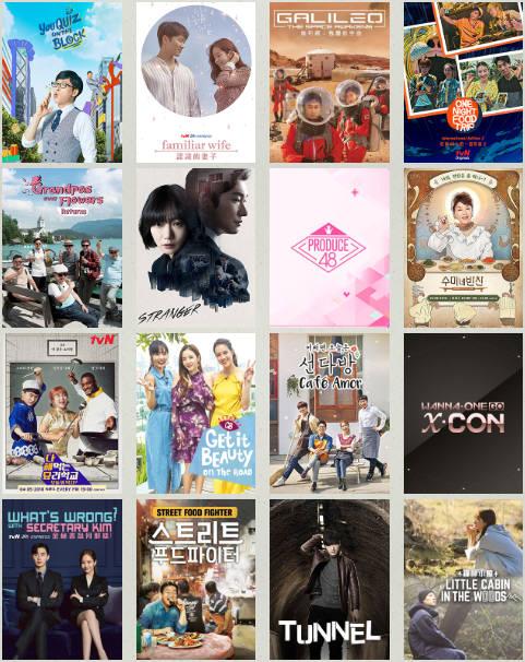 CJ ENM 'tvN 아시아' 시청가구 900만 돌파