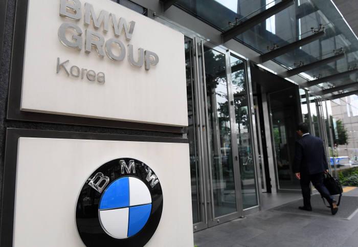 서울 회현동에 위치한 BMW코리아 본사 (전자신문 DB)