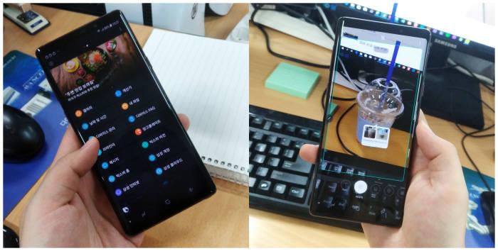 갤럭시 노트9 왼쪽 밑에 위치한 버튼을 눌러 빅스비를 실행하면, 현재 빅스비로 음성제어 가능한 앱 목록과 예시 명령을 확인할 수 있다. 오른쪽은 빅스비 비전 실행 모습
