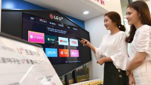 IPTV 멀티 AI 전략 가동···'구글 어시스턴트' AI 업그레이드