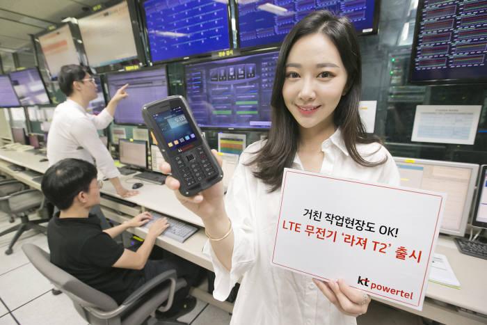 KT파워텔은 특수형 LTE 무전기 라져 T2을 3일 출시했다.