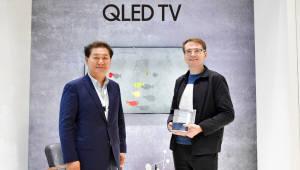 'QLED TV 매직 스크린 공모전' 최종 우수작 시상...대상 '키네틱 데코'