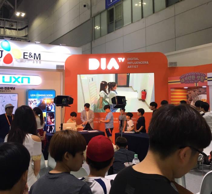 문화콘텐츠 마켓 종합전시회 2018 광주 에이스 페어(ACE Fai)가 13일부터 16일까지 김대중컨벤션센터에서 열린다.