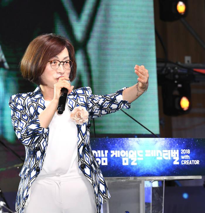 은수미 성남시장.(사진=김동욱기자 gphoto@etnews.com)