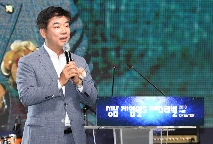김병욱 더불어민주당 의원.(사진=김동욱기자 gphoto@etnews.com)