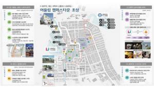 2018 스마트시티형 도시재생 사업 5곳.. 대구 북구, 울산 동구, 제천, 포항, 김해