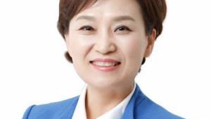 """김현미 장관 """"임대주택등록제 세제혜택 과해...손보겠다"""""""