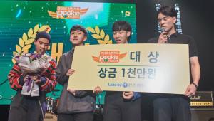 설(SURL), 2018 신한카드 루키 프로젝트 최종 우승