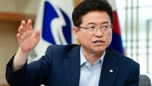 이철우 경북도지사...'동해안에너지클러스터와 4차 산업혁명 일자리 창출'