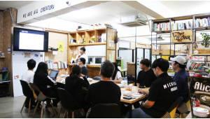 넥슨재단, 제주 청년 지원 프로젝트 'NEO-JEJU' 하반기 활동 시작