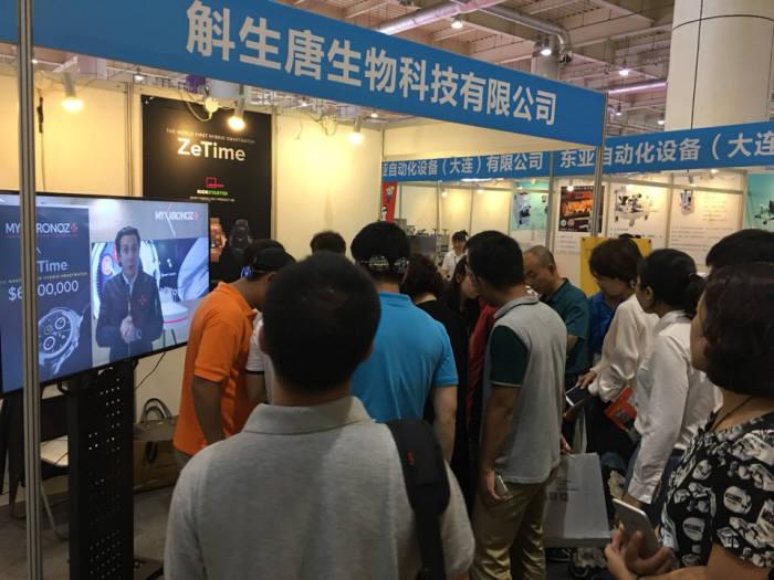 2018 중국 다롄 국제특허전시회 - 지타임 홍보부스 현장