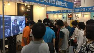 그립, 하이브리드 스마트워치 '지타임'으로 중국시장 공략