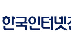 KISA, 개인정보 비식별 기술 경진대회 연다