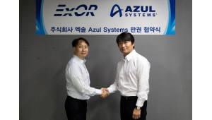 엑솔, 아줄시스템 리셀러 체결…오라클 '자바 SE 유료화' 대처 방안 제공한다