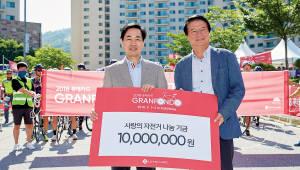 롯데카드, 원주시에 자전거 나눔 기금 1000만원 전달