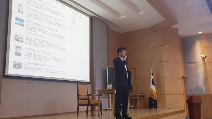 이동군 군월드 대표, 수성레이크시티 조합원 대상 강연