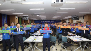 전기기술인협회, 전기인 재난지원단 발족