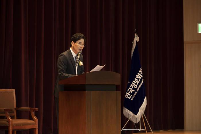 한국정보화진흥원 대구본원에서 김장주 신임 부원장 취임식을 3일 개최했다.