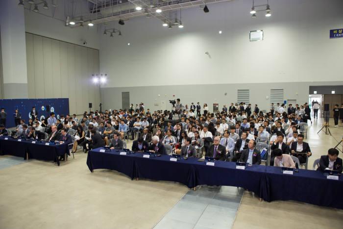 K-ICT 위크 인 부산 콘퍼런스
