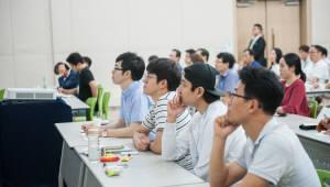 [2018 K-ICT 위크 인 부산]'클라우드로 활성화하는 4차 산업혁명' 클라우드 콘퍼런스 동시 개막