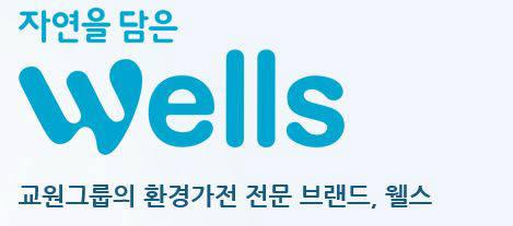 삼성전자-교원웰스, '의류청정기' 렌털판매 추진