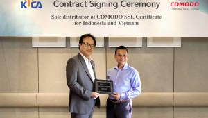 한국정보인증, 베트남·인도네시아 'SSL 인증서 시장 개척'