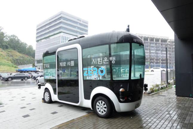 4일 판교에서 시범운행을 시작하는 국내 최초 자율주행차 제로셔틀. <전자신문DB>