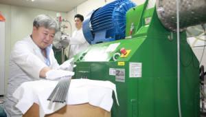 원자력연, 핵연료피복관용 첨단 신소재 튜브 개발