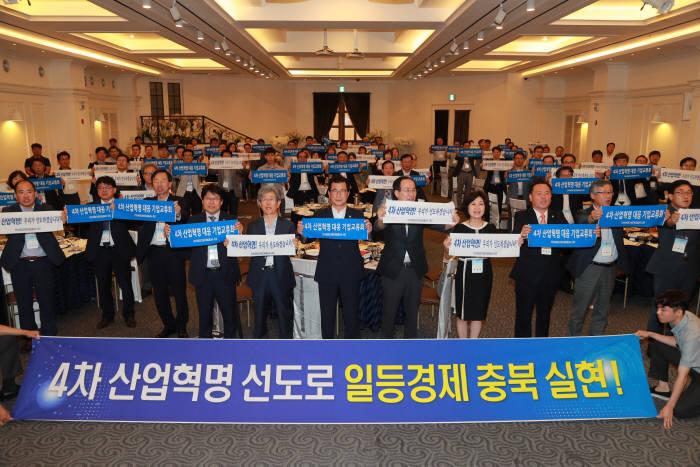 이시종 충청북도지사(사진 오른쪽에서 여섯번째)와 충북지역 기업인들이 4차 산업 혁명 대응 기업교류회를 발족한 뒤 기념촬영을 하고 있다. 사진출처=충청북도