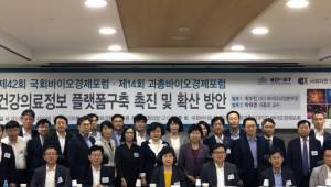 """""""문재인 케어 성공, 의료IT 투자에 달렸다"""""""