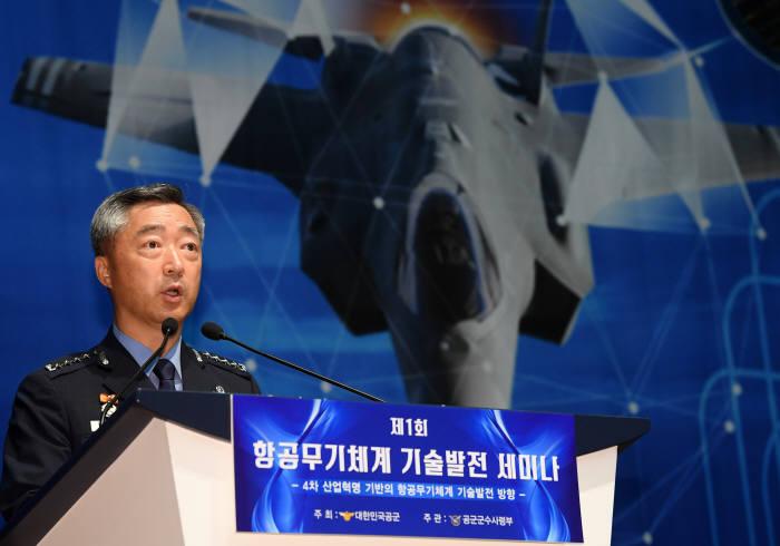 지난 7월 4일 서울 신길동 공군회관에서 열린 항공무기체계 기술발전 세미나에서 이왕근 공군참모총장이 환영사를 하고 있다. 이동근기자 foto@etnews.com