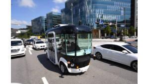 국내 일반도로 달리는 자율주행버스 '제로셔틀'