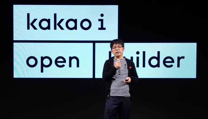 김병학 카카오 AI Lab 총괄 부사장이 인공지능 성과와 전략에 대해 발표하고 있다.