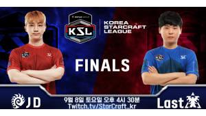 이제동vs 김성현, 첫 KSL 챔피언 타이틀 걸고 결승에서 격돌
