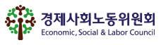 중소·중견, 소상공인도 경제사회노동위원회 합류...고용현안 풀수있을까