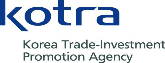 KOTRA, 글로벌그린허브코리아 개최... 전 세계 환경·에너지 프로젝트 한자리에