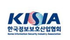 KISIA, 국내 정보보호 기업 미국 시장 진출 지원 '비즈니스 상담회' 연다