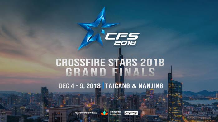 CFS 2018 12월 中 타이창 예선, 난징 결승전 개최