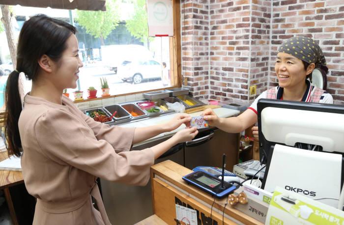 BNK경남銀, 경남BC카드 가맹점 대금 입금 주기 '하루'로 단축