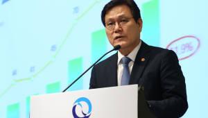 '공·사모 기준 재검토, 차이니스월 완화'...자본시장 개혁위해 업계 의견 전폭 수용한 최종구 금융위