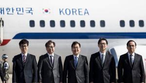 특사대표단, 평양으로 출발…남북회담 일정 논의·북미중재